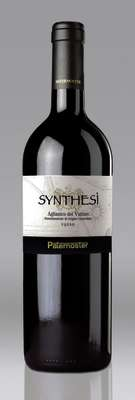 Aglianico del Vulture 'Synthesi'